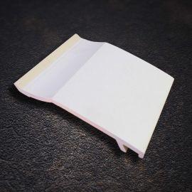 Bardage PVC Cellulaire Bardexel® Blanc 5 ml