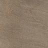 Visuel Dalle Céramique Name 60 x 120 mm Ocean grey